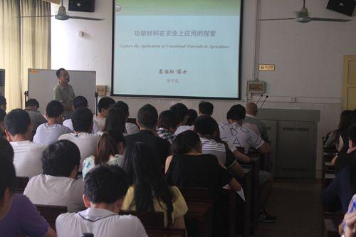 suzhaohong